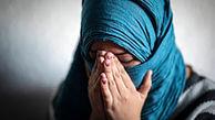 جزییات آزار شیطانی 2 زن که شوهر داشتند / در شهر مرزی بین ایران و افغانستان رخ داد