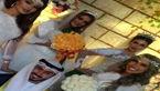 ازدواج همزمان یک کویتی با 4 دختر دروغ بود+عکس