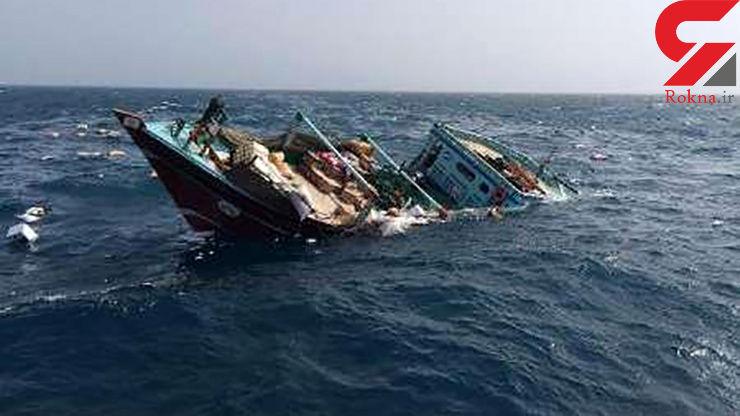 سرنشینان شناور غرق شده در خلیج فارس نجات یافتند