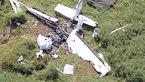 برخورد دو هواپیما در آسمان