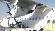 تصادف وانت با هواپیما در یزد ! +عکس