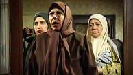 پخش مجدد سریال خاطره انگیز «در قلب من» از تلویزیون