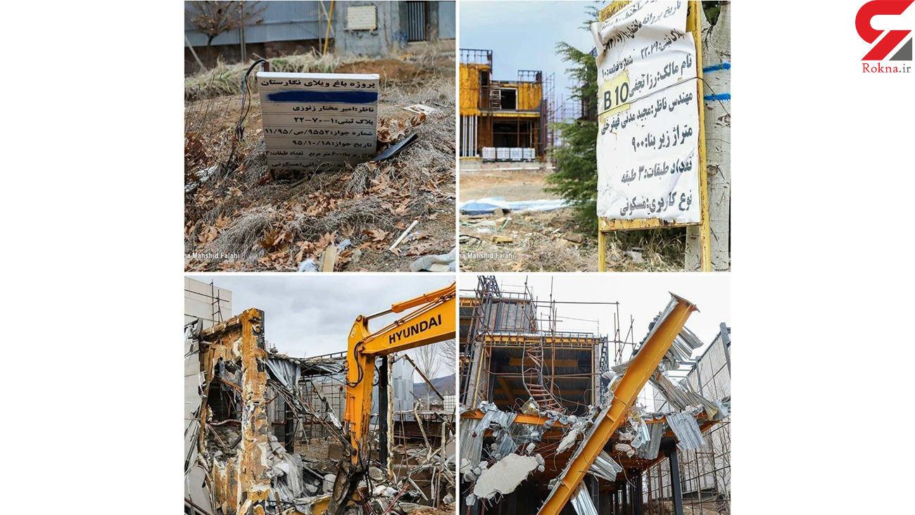 فیلم لحظه تخریب ویلاهای لواسان در پرونده طبری