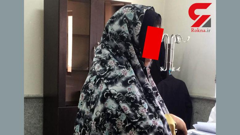 مرجان از همخوابی با مرد همسایه به شوهرش گفت / اعتراف وحشتناک زن خائن+ عکس