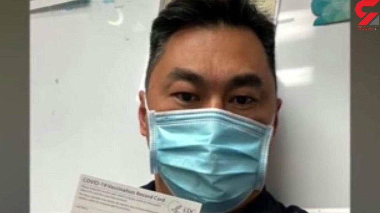مثبت شدن تست کرونای پرستار آمریکایی پس از تزریق واکسن فایزر + فیلم