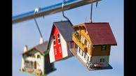 با وام مسکن چند متر خانه می توان خرید ؟ / با اقساط کمرشکن چه کنیم ؟