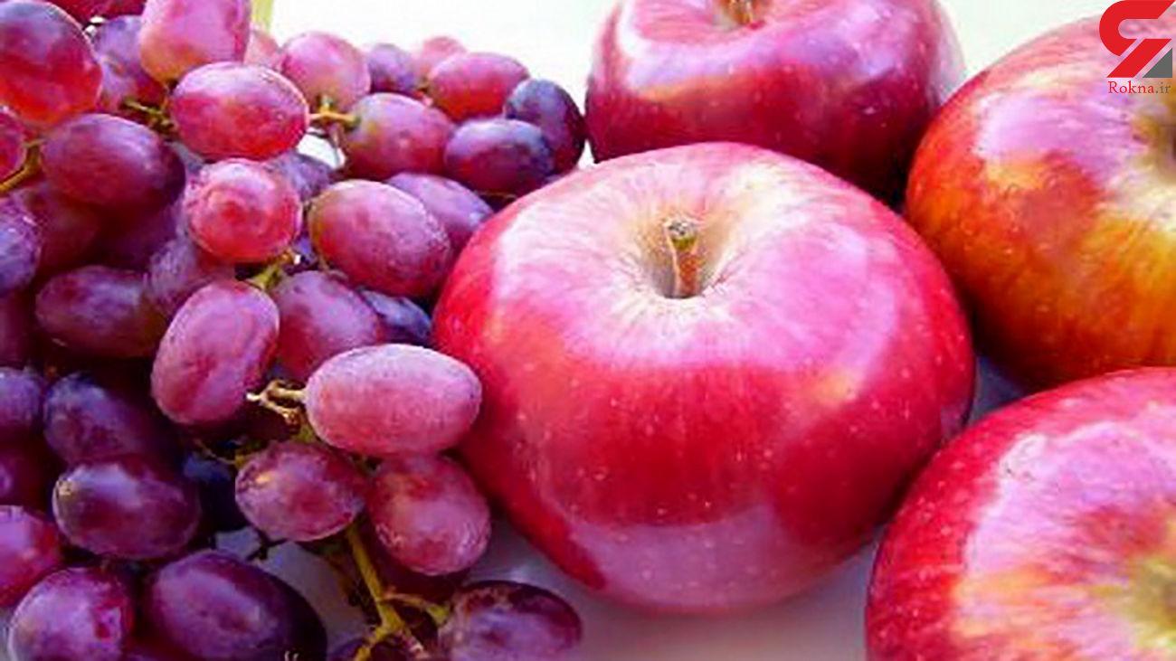 قیمت روز انواع میوه، سبزیجات و صیفیجات + جدول قیمت