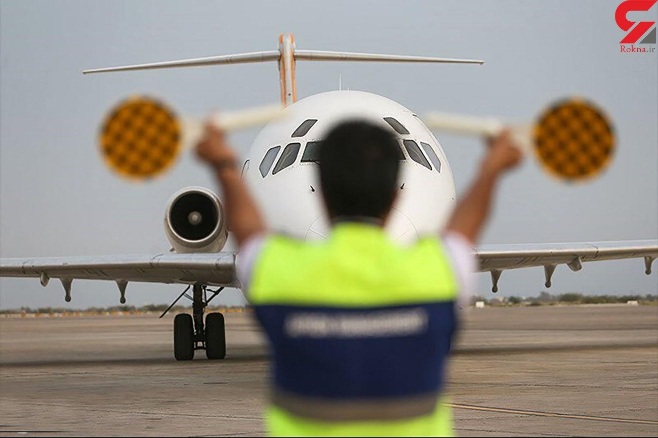 سفر هوایی آرزو شد؛ تهران - شیراز ۶۸۰ هزار تومان!   کرونا و قیمت دلار با پروازها چه میکنند؟