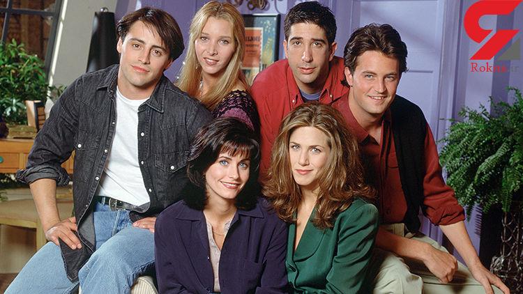 خبر خوش به طرفداران سریال 'فرندز' / پس از بیشتر از پانزده سال دوباره باهم