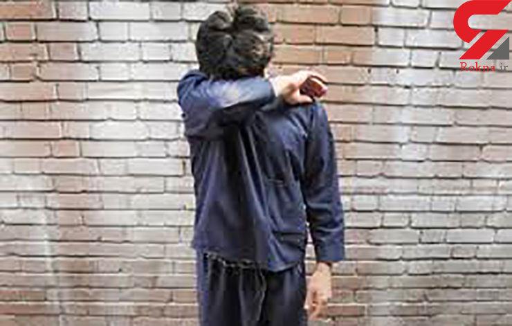اذیت و آزار پسر نوجوان توسط سمسار سابقه دار+عکس