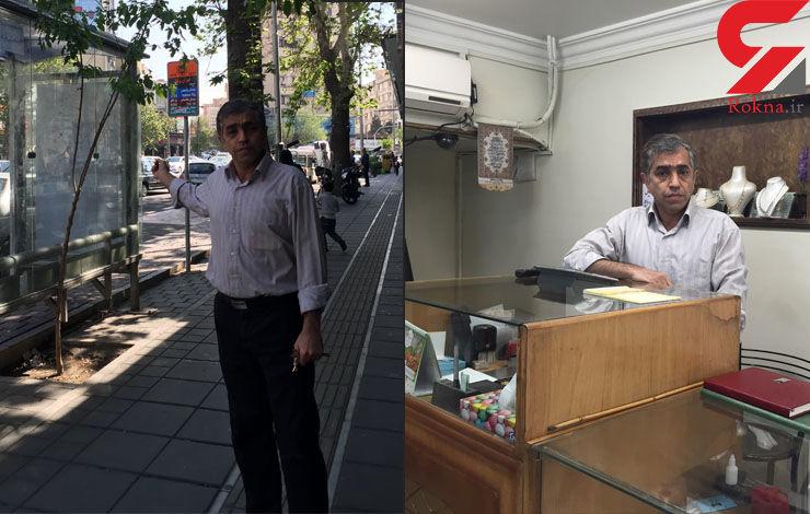 4 مرد جواهرفروش را ربودند اما به رمز گاوصندوق نرسیدند + تصاویر / گفتگو با جواهر فروش