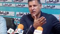 دایی به نشست خبری اصفهان نرفت
