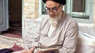 پیام امام خمینی (ره) پس از برگزاری همهپرسی جمهوری اسلامی +فیلم