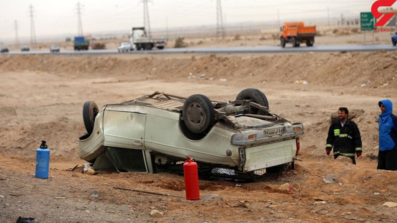 2 کشته و یک مصدوم در اثر واژگونی پیکان وانت / در ساوه