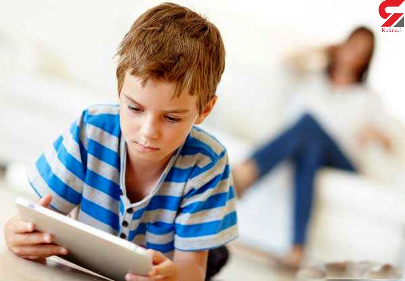 فرار پسر 10 ساله کرجی به خاطر نداشتن گوشی تلفن همراه