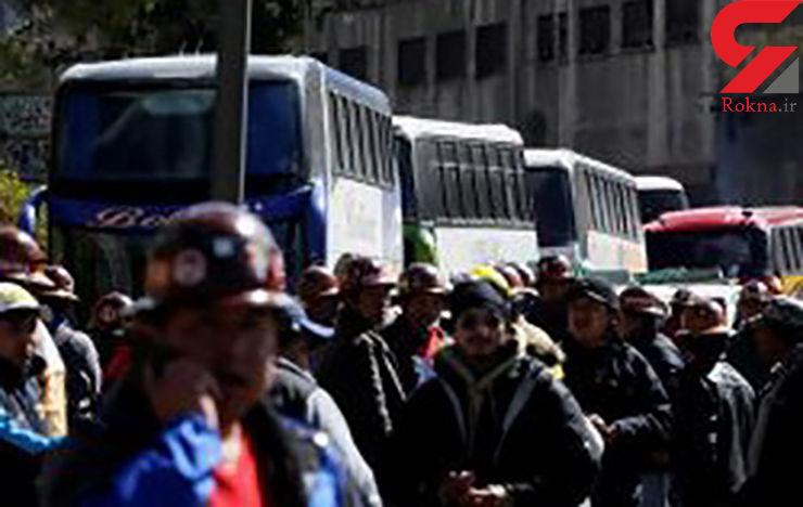 معدنچیان معترض در بولیوی 47 پلیس را گروگان گرفتند