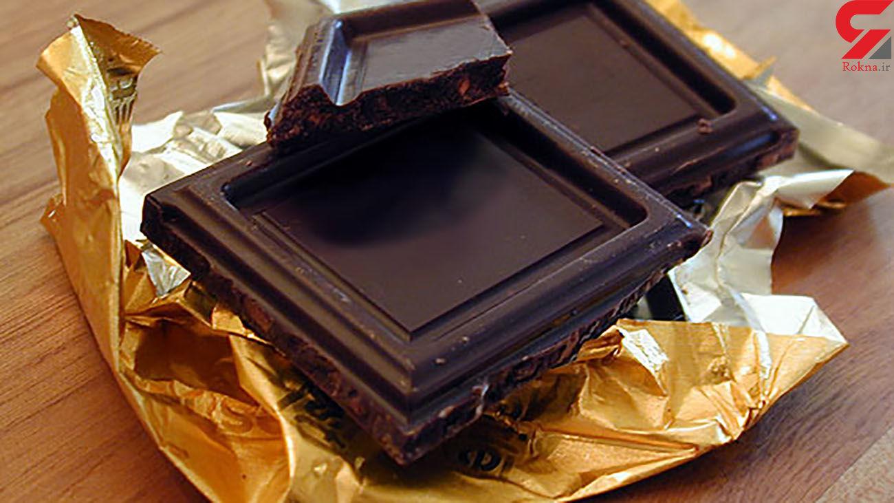 ارتباط قلب با شکلات