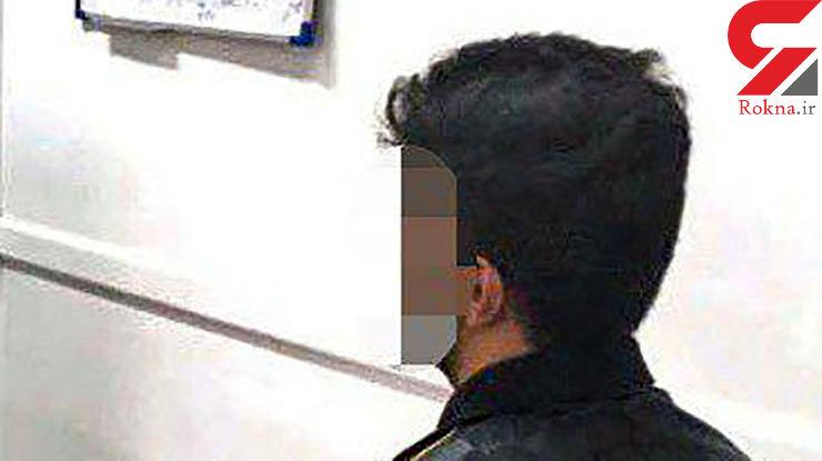 مرد گمشده تهرانی در مراسم چهلم خودش به خانه برگشت