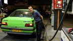 کمبود عرضه بنزین سوپر در برخی جایگاه ها