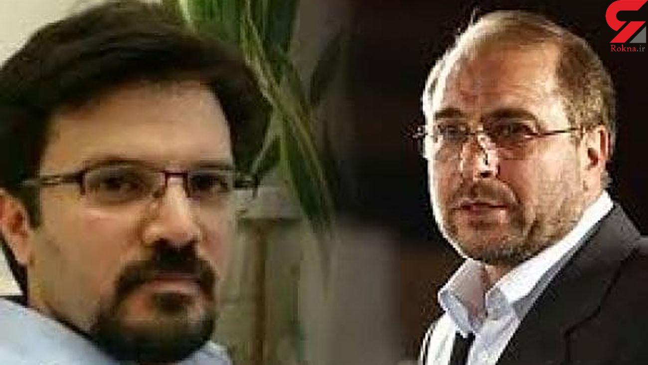 محکومیت یاشار سلطانی به ۱۳ ماه و یک روز حبس به خاطر شکایت قالیباف