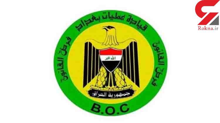 حمله تظاهرات کنندگان به نیروهای امنیتی با بمب دستی در بغداد