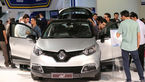 برگزاری نمایشگاه خودرو در تهران لغو شد