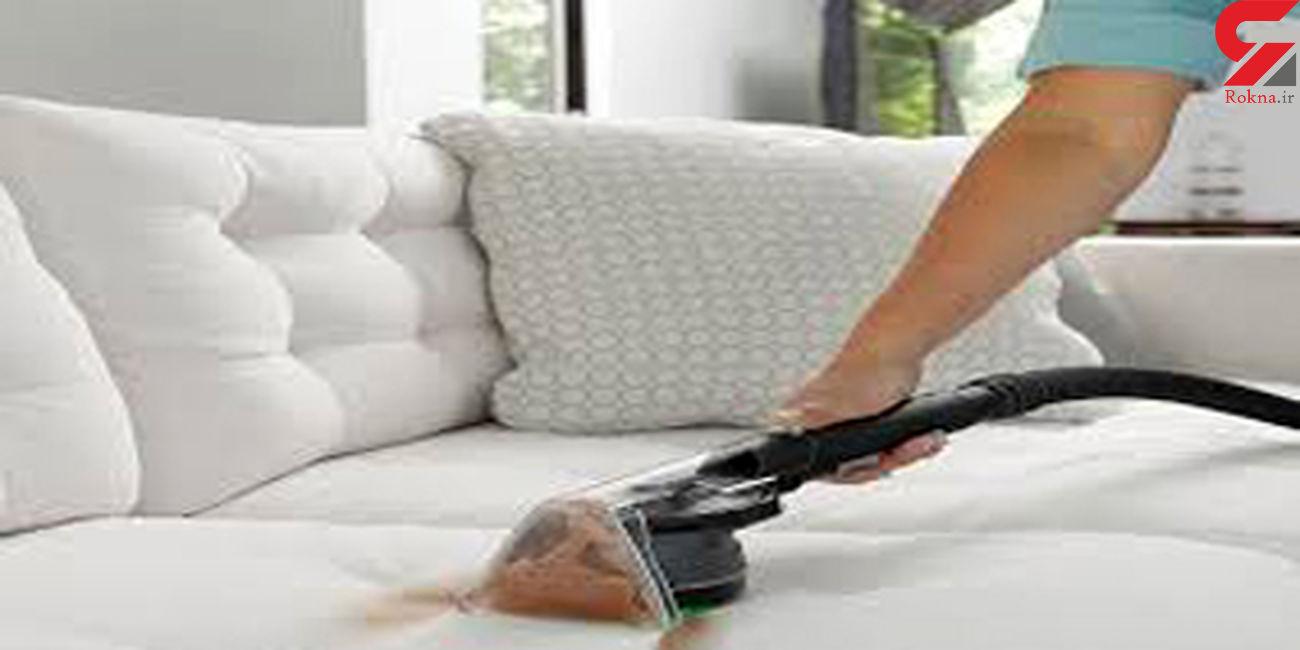 تمیز کردن مبل های پارچه ای با ترفندهای خانگی