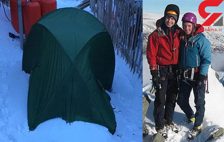کشف اجساد یخ زنده زن و شوهر کوهنورد