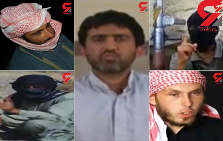 اعترافات داعشی ها در تهران / یک میلیون دلار دستمزد برای هر انفجار / 1 / فیلم (مستند های ویژه)
