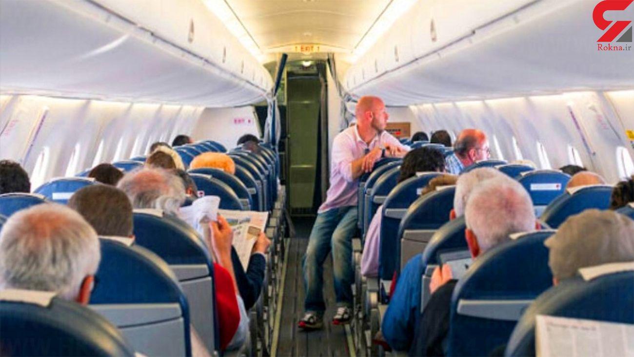 انتقام عجیب مسافر هواپیما از زن مزاحم ! + فیلم و عکس