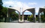 دانشگاه تهران دانشجویان سیل زده سیستان و بلوچستان را بورسیه می کند