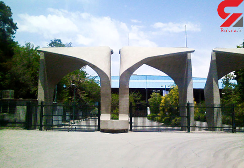 دلیل تحصن 2 هفتهای یک دانشجو در محوطه دانشگاه تهران چه بود؟