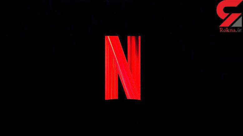 کمک «نتفلیکس» به صنعت سرگرمی در دوران کرونا