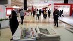 ۶۰۰ رسانه داوطلب حضور در نمایشگاه مطبوعات