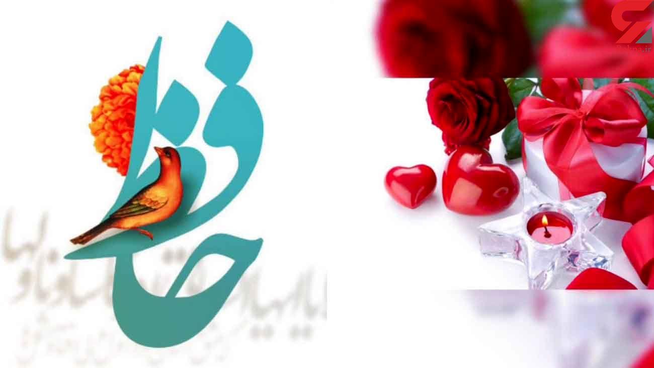 فال حافظ امروز / 7 آذر با تفسیر دقیق + فیلم