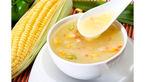 سوپ طلایی سبزیجات