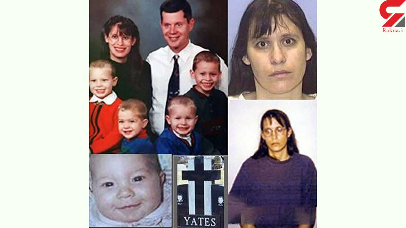 این مادر 5 کودکش را کشت / انگیزه او چه بود؟ + عکس های تکاندهنده