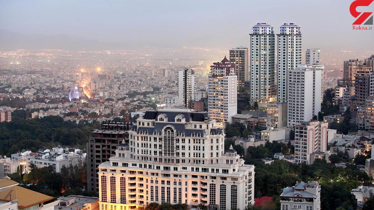 گران ترین و ارزان ترین قیمت مسکن در مناطق مختلف تهران