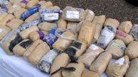کشف بیش از نیم تن مواد مخدر در فارس