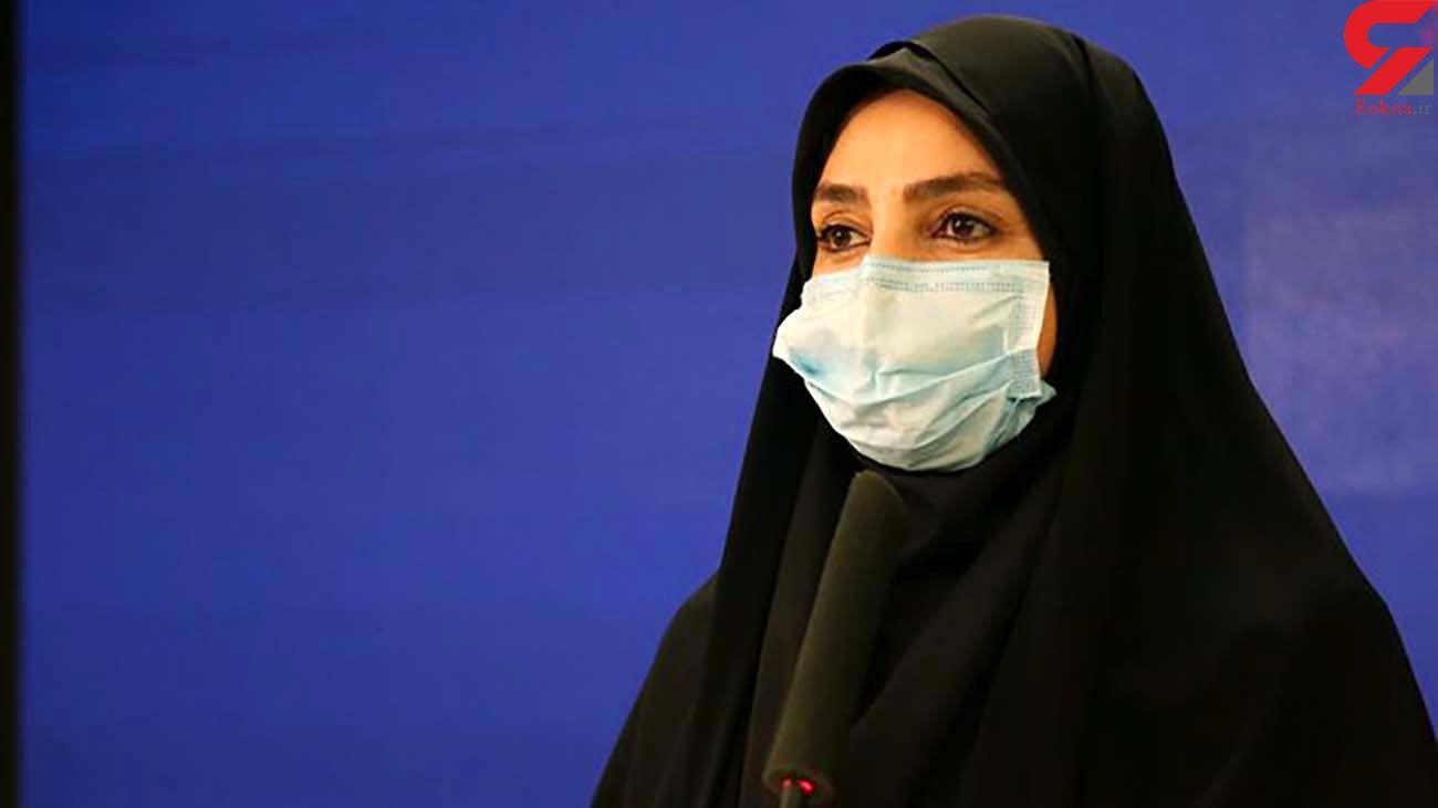 ۳۳۵  مبتلا به کرونا در 24 ساعت گذشته در ایران جانباختند/ شناسایی ۵۸۱۴ بیمار جدید در کشور