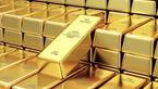 قیمت جهانی طلا امروز چهارشنبه 8 اردیبهشت