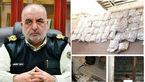 عملیات پلیس غرب تهران و دستگیری 2 قاچاقچی با 830 کیلو تریاک در کرمان +عکس