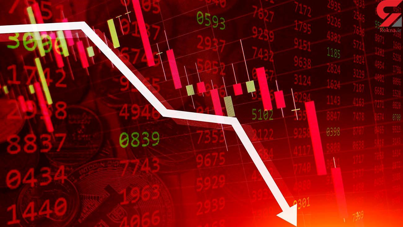 فیلم تجمع سهامداران زیان دیده مقابل سازمان بورس