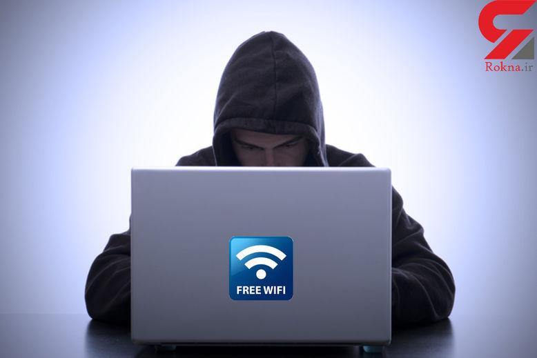 خطر هکرها در اینترنت بی سیم رایگان را جدی بگیریم