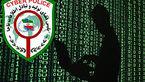 دستگیری هکر تلگرام در