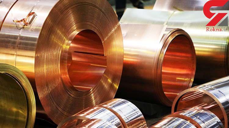 قیمت انواع فلزات اساسی + جدول