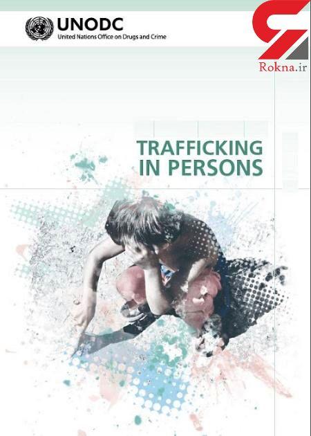 مقابله با تجارت انسان