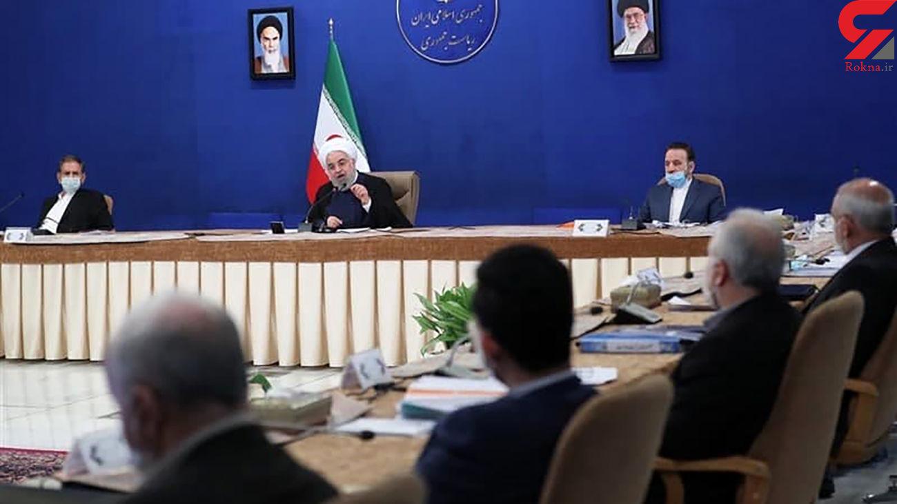 روحانی: چشم های دنیا به انتخابات ایران دوخته شده است