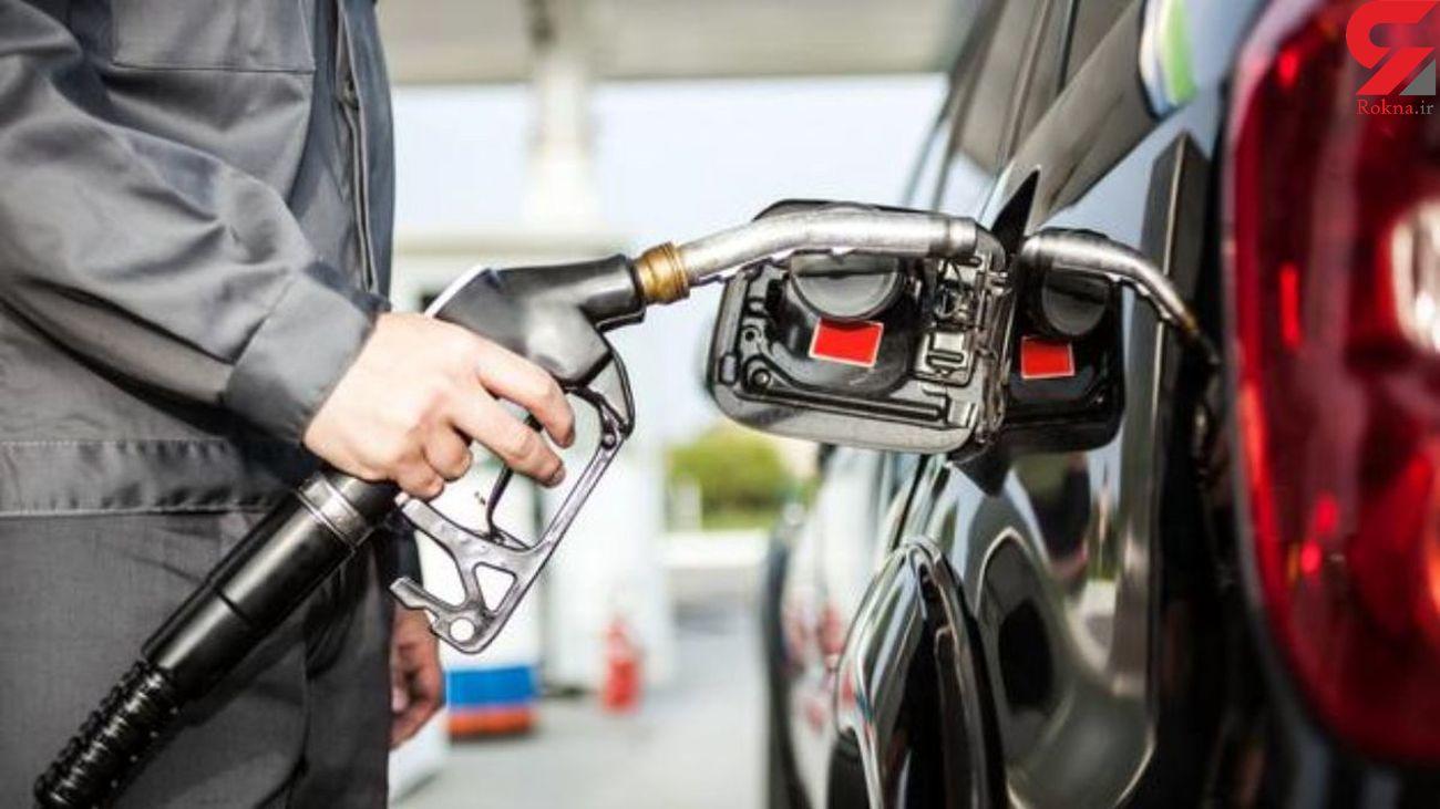 افزایش قیمت بنزین / بنزین لیتری 11 هزار تومان می شود؟