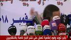 خبرنگاری که به سمت وزیر فراری یمن کفش پرتاب کرد+ تصاویر